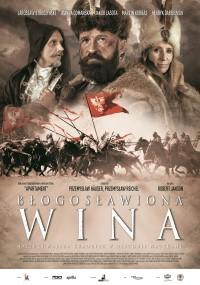 Błogosławiona wina (2015) plakat