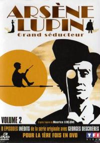 Arsène Lupin (1971) plakat