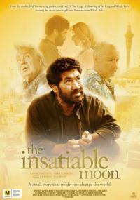 The Insatiable Moon (2010) plakat