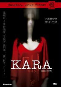 Kara (2006) plakat