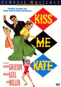 Pocałuj mnie, Kasiu (1953) plakat