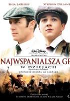 plakat - Najwspanialsza gra w dziejach (2005)