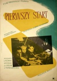 Pierwszy start (1950) plakat