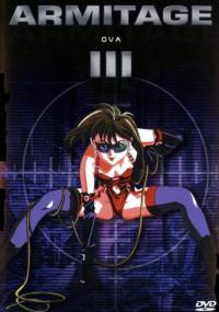 Armitage III (1995) plakat