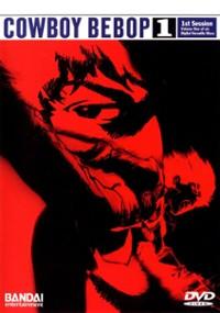Cowboy Bebop (1998) plakat