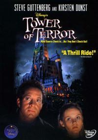 Straszny hotel (1997) plakat