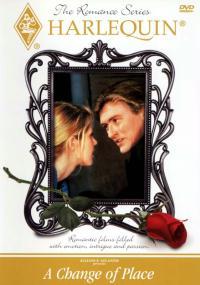 Zamiana ról (1994) plakat