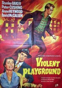 Violent Playground (1958) plakat