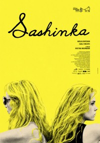 Sashinka (2017) plakat
