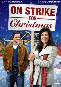Świąteczny strajk (2010) plakat