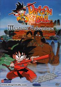 Dragon Ball: Niesamowita podróż (1988) plakat