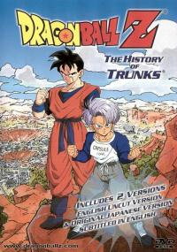 Dragon Ball Z: Historia Trunksa (1993) plakat