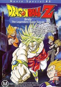 Dragon Ball Z: Legendarny Super Saiyan (1993) plakat
