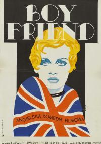 Boy Friend (1971) plakat