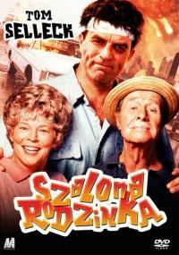 Szalona rodzinka (1992) plakat