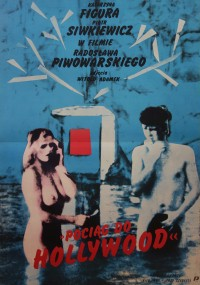 Pociąg do Hollywood (1987) plakat