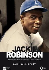 Jackie Robinson (2016) plakat