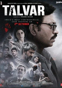 Talvar (2015) plakat