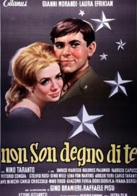 Nie jestem Ciebie godzien (1965) plakat
