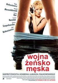 Wojna żeńsko-męska (2011) plakat