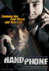 Komórka (2009) plakat