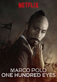 Marco Polo: One Hundred Eyes (2015) plakat