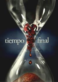 Ostatnia godzina (2007) plakat
