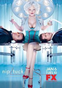 Bez skazy (2003) plakat