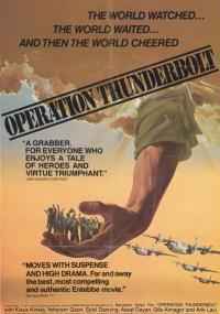Operacja \