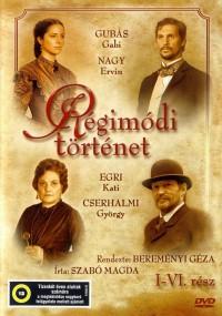 Régimódi történet (2006) plakat