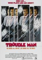 plakat - Trouble Man (1972)