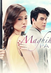 Maghihintay Pa Rin (2013) plakat