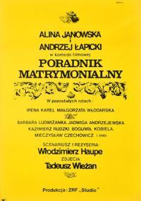Poradnik matrymonialny (1967) plakat