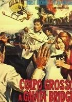 Estambul 65 (1965) plakat