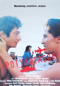 Pasażerowie na gapę (1990) plakat