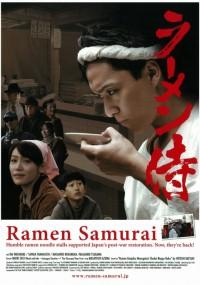 Ramenowy samuraj (2011) plakat