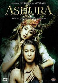 Ashura (2005) plakat
