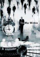 plakat - Wewnętrzna wojna (2005)
