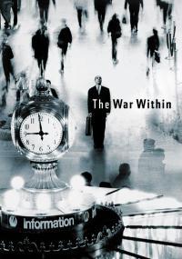 Wewnętrzna wojna (2005) plakat