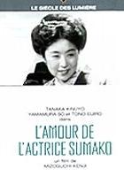 Joyu Sumako no koi