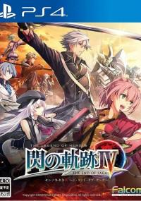 Eiyuu Densetsu: Sen no Kiseki IV - The End of Saga (2018) plakat
