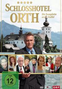 Schloßhotel Orth (1996) plakat
