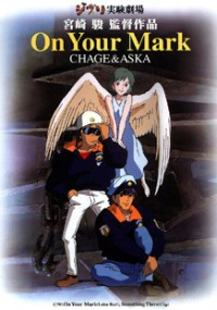 On Your Mark (1995) plakat