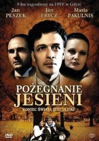 Pożegnanie jesieni (1990) plakat