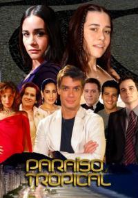 Duszny raj (2007) plakat