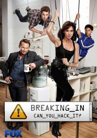 Breaking In (2011) plakat