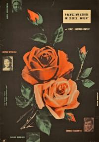 Prawdziwy koniec wielkiej wojny (1957) plakat
