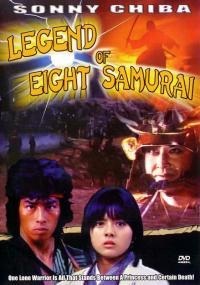 Legenda o ośmiu samurajach (1983) plakat
