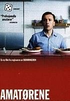 Amatorzy (2001) plakat