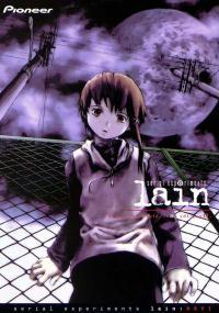 Wirtualna Lain (1998) plakat